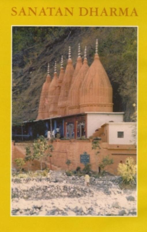 Sanatan Dharma By Henk Poncin Dvd